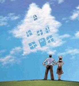 Onde Fazer Assessoria de Financiamento Grátis de Casas e Apartamentos Jabaquara - Financiamento Grátis de Apartamento